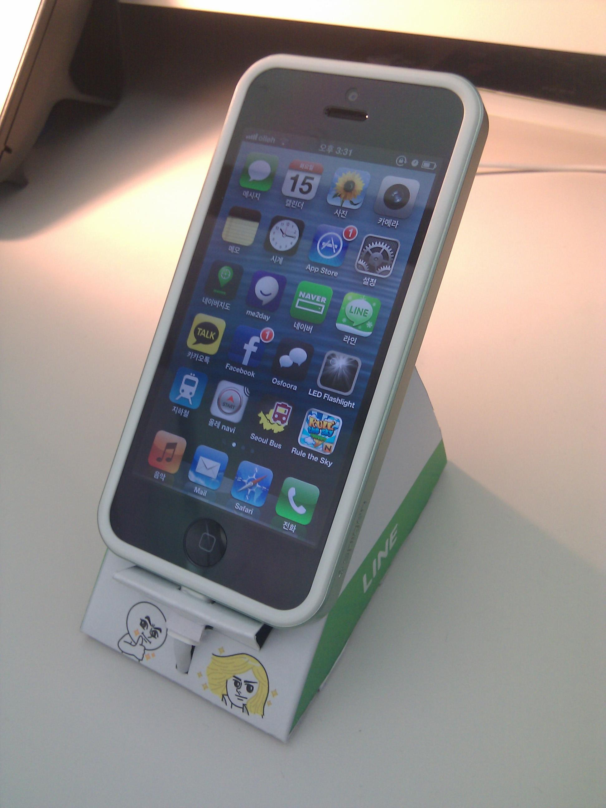 종이 스마트폰 거치대 Ver 2.0 - for 아이폰5, 4s, 4, 안드로이드